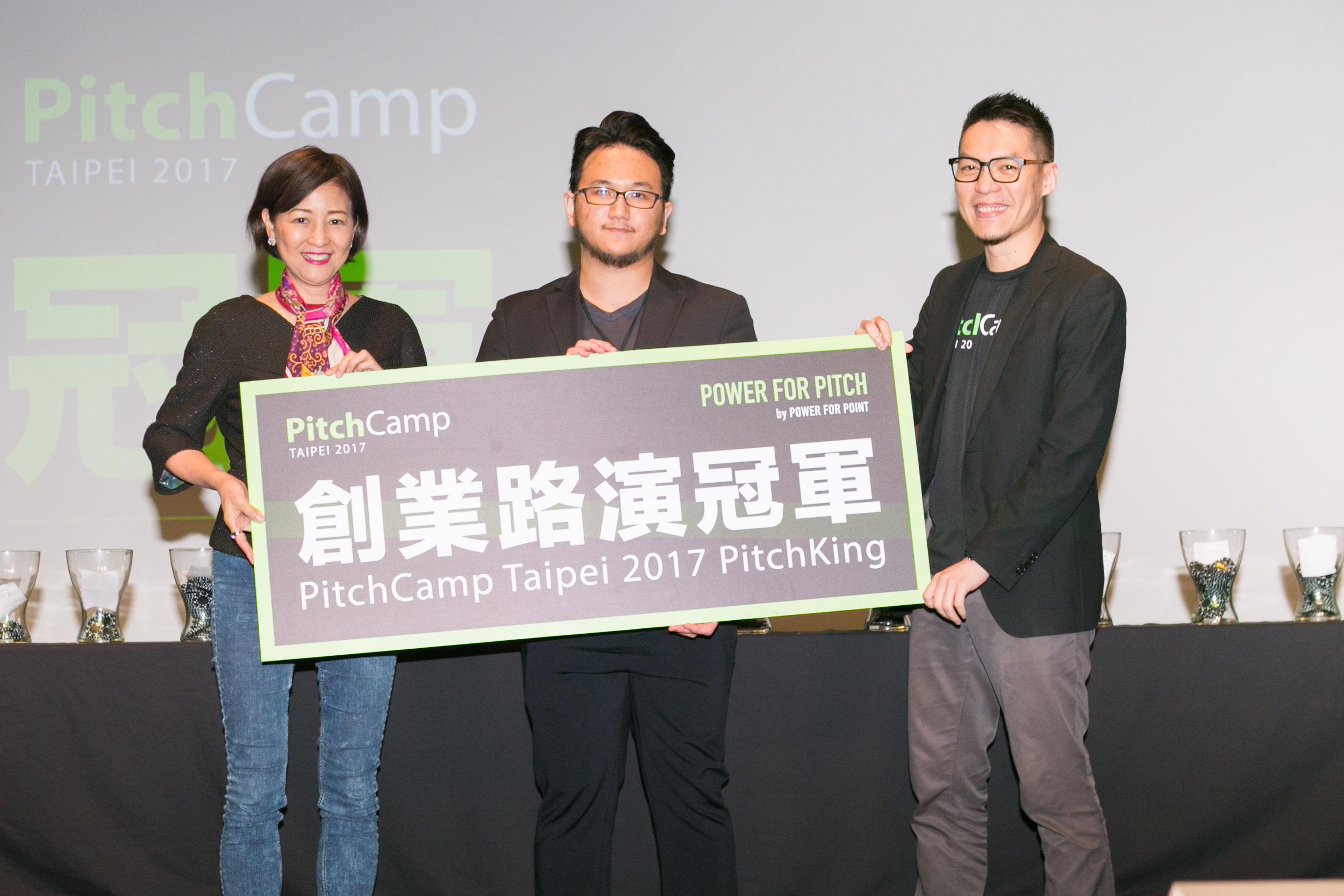 PitchCamp 2017