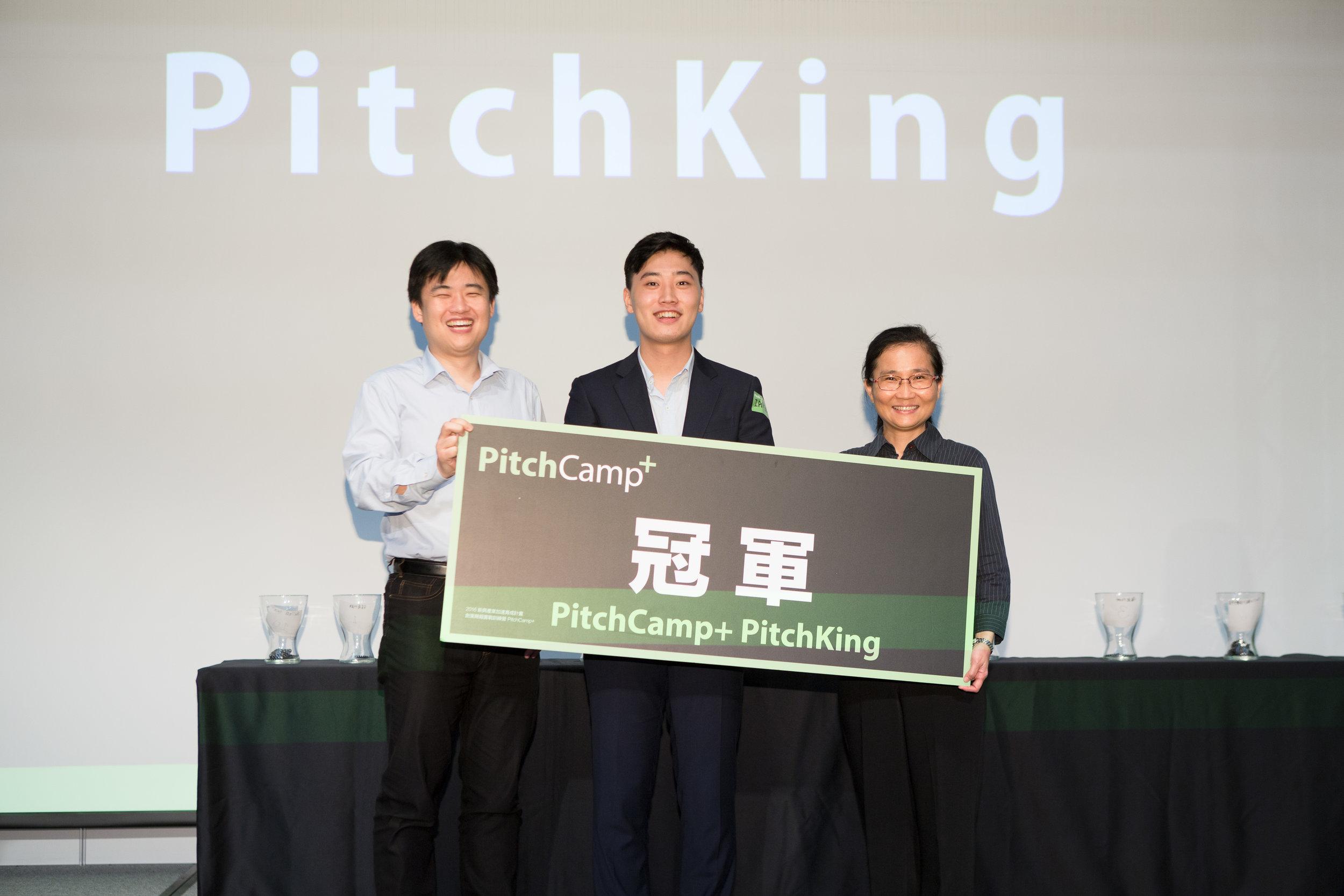PitchCamp+
