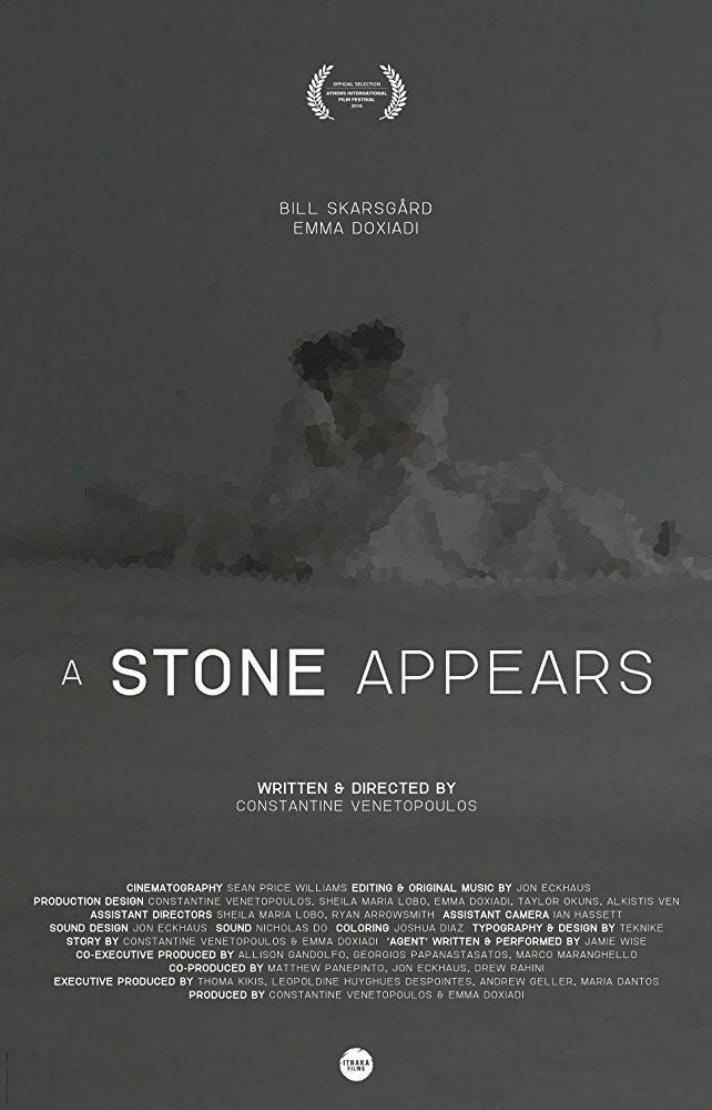 A Stone Appears - short film