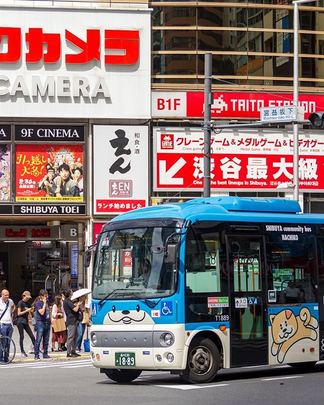 This bus pretty much sums up Tokyo 🤣🤣