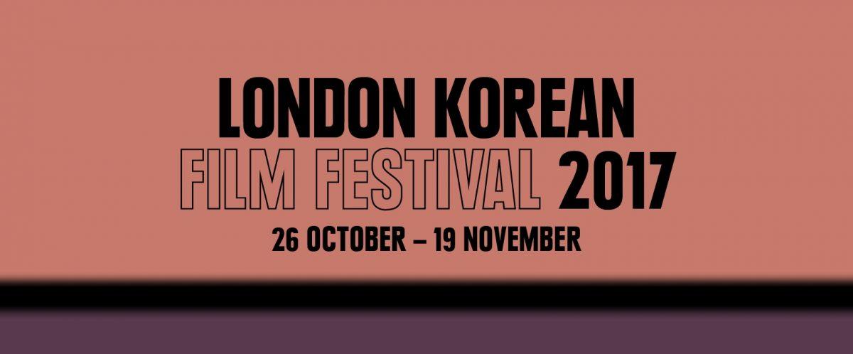 London Korean Film Festival 2017  || Source : Photo courtesy of LKFF