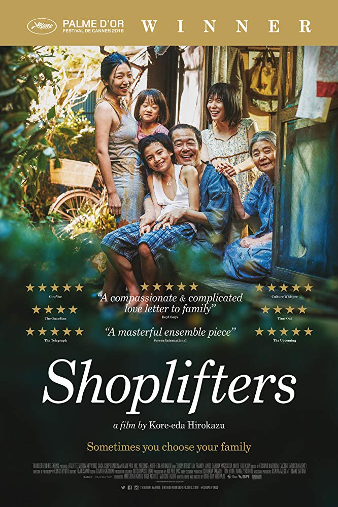 Shoplifters - Poster_WML .jpg