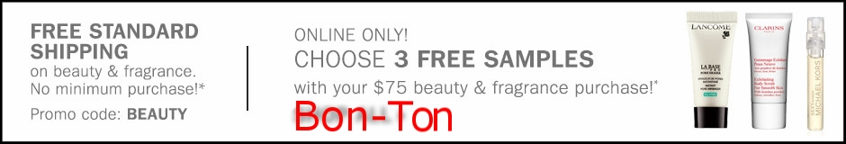 Bon-Ton ~ 3 free deluxe samples with any $75 beauty purchase + 7-Piece ESTÉE LAUDER Gift with $45 purchase + 6-Piece LancômeGift with $35 purchase +Free shipping with any beauty order with promo code: BEAUTY