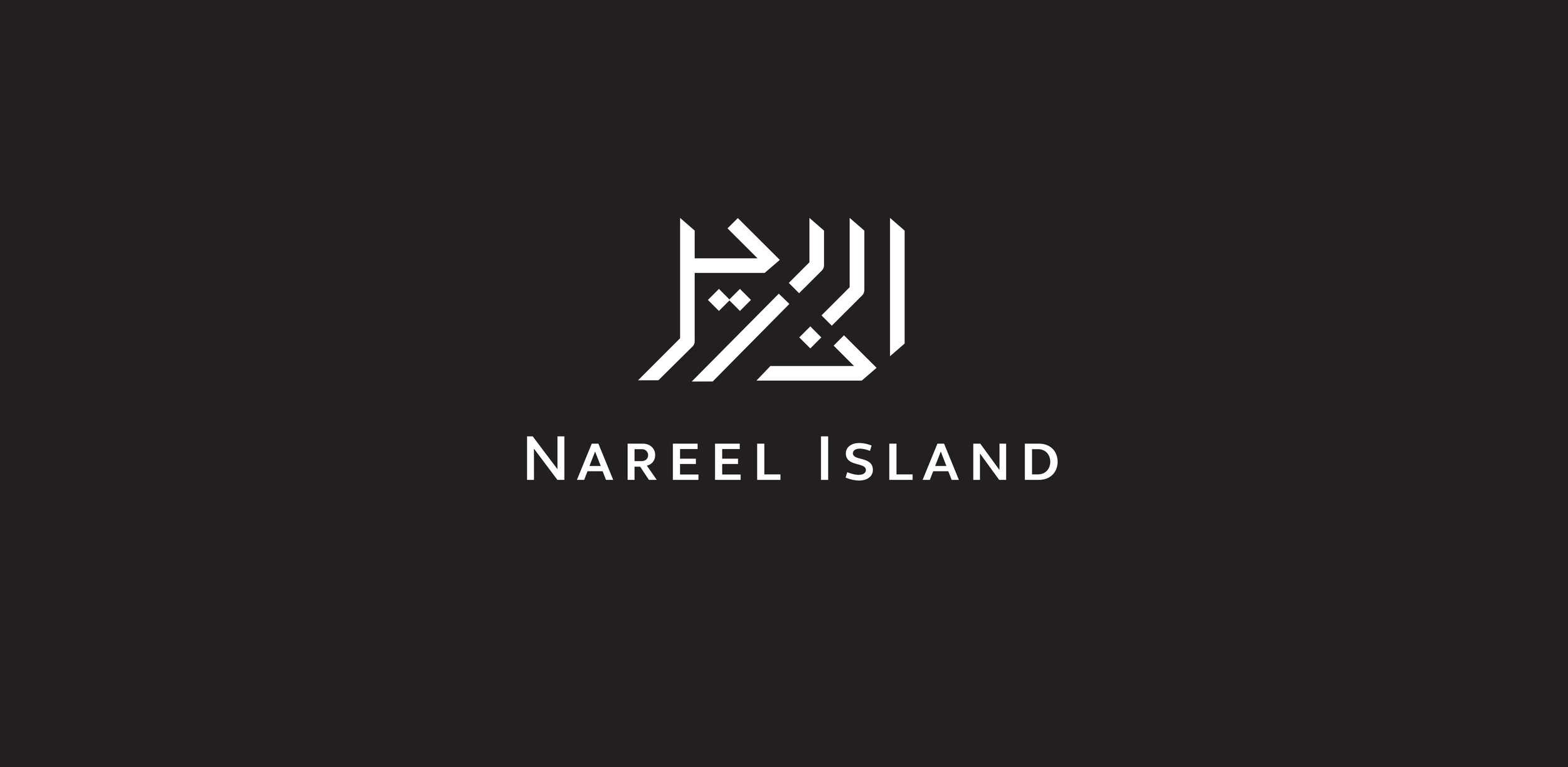 NareelIsland_2.jpg