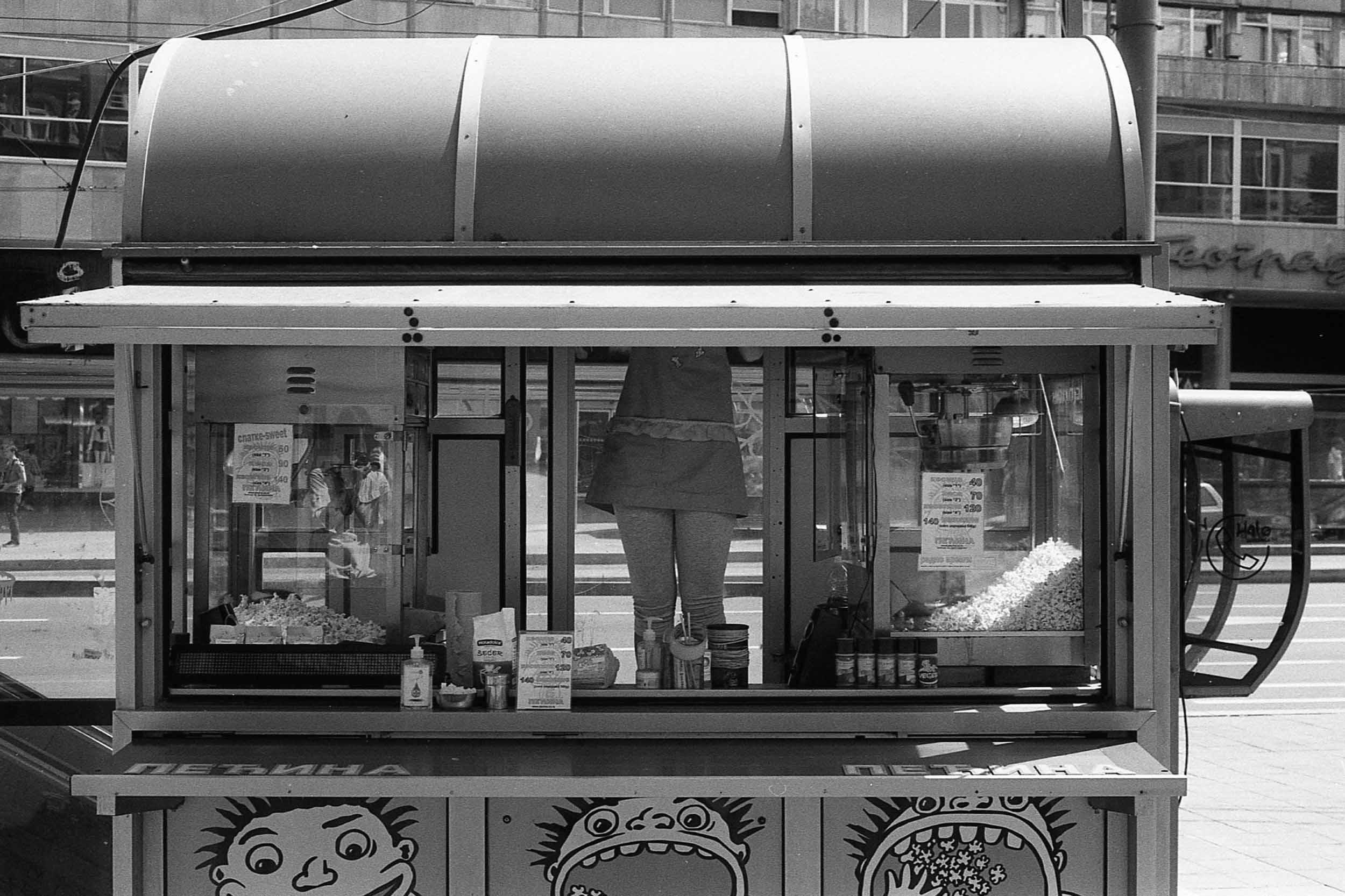 Ice-Cream Lady .  Belgrad, 2013.