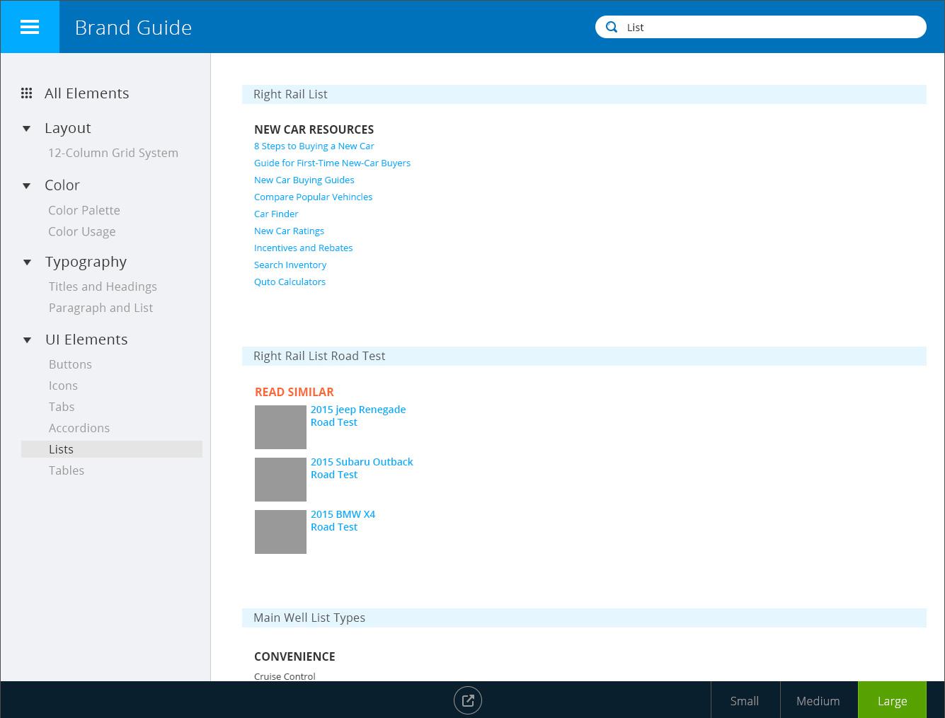 brand_lists.jpg