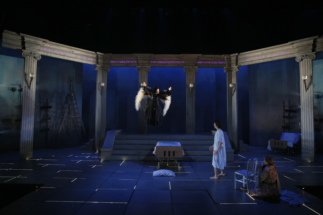 IT-Angels in America, Part Two-Perestroika 264 copy 2.jpg