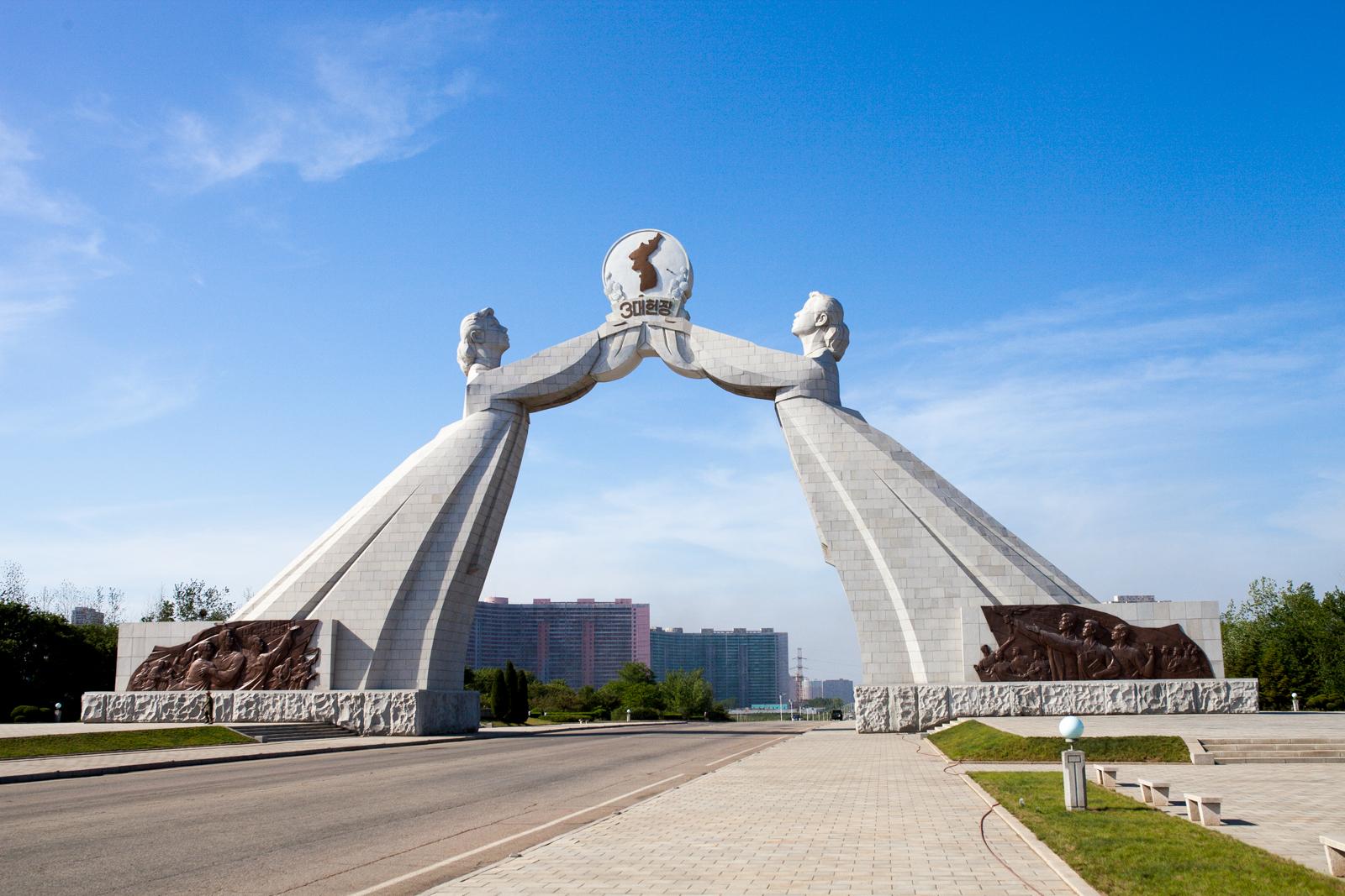 North Korea Statue Tallis Journeys.jpg