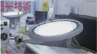 2013 (6月) 新型LED照明機器の開発に取り掛かる