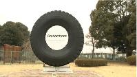 2014(10月)ブリヂストン栃木工場様よりXI-090-5070を受注