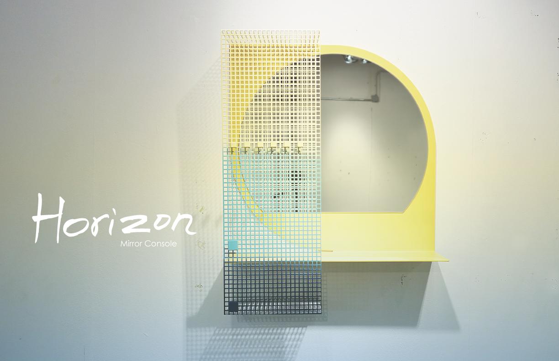 Horizon_MeganLin_1