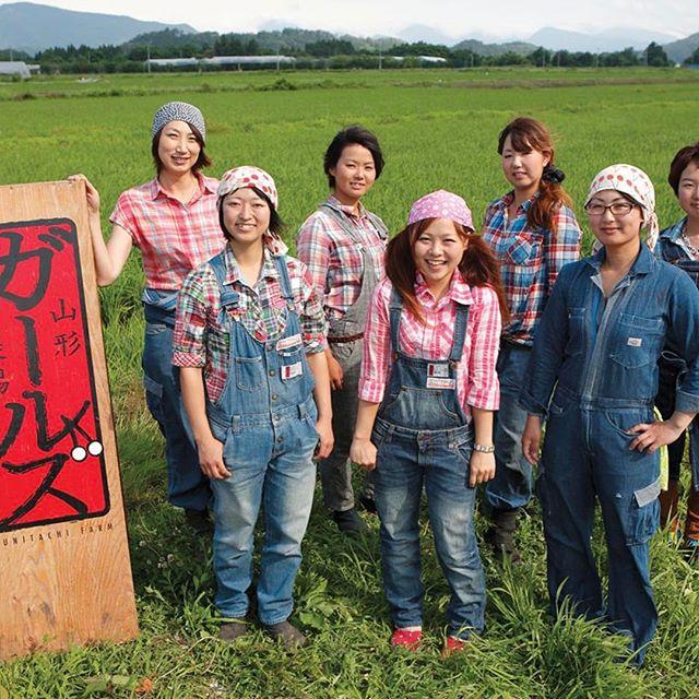 The women on Yamagata Farm are changing how it's done in Japan. ⠀ ⠀ #yamagatafarm  #womenwhofarm #womeninfood #japan