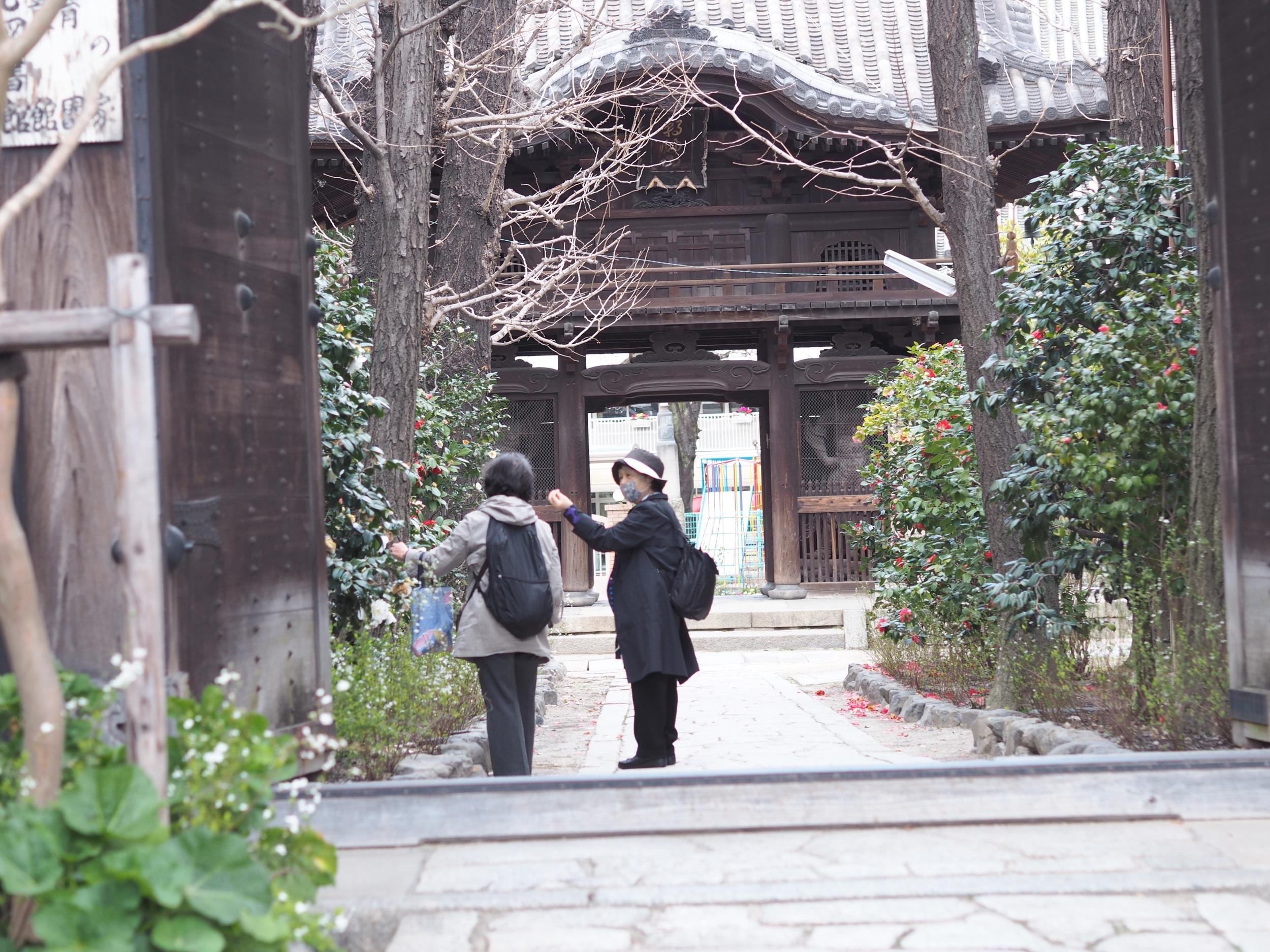 A side Street near Sanjio