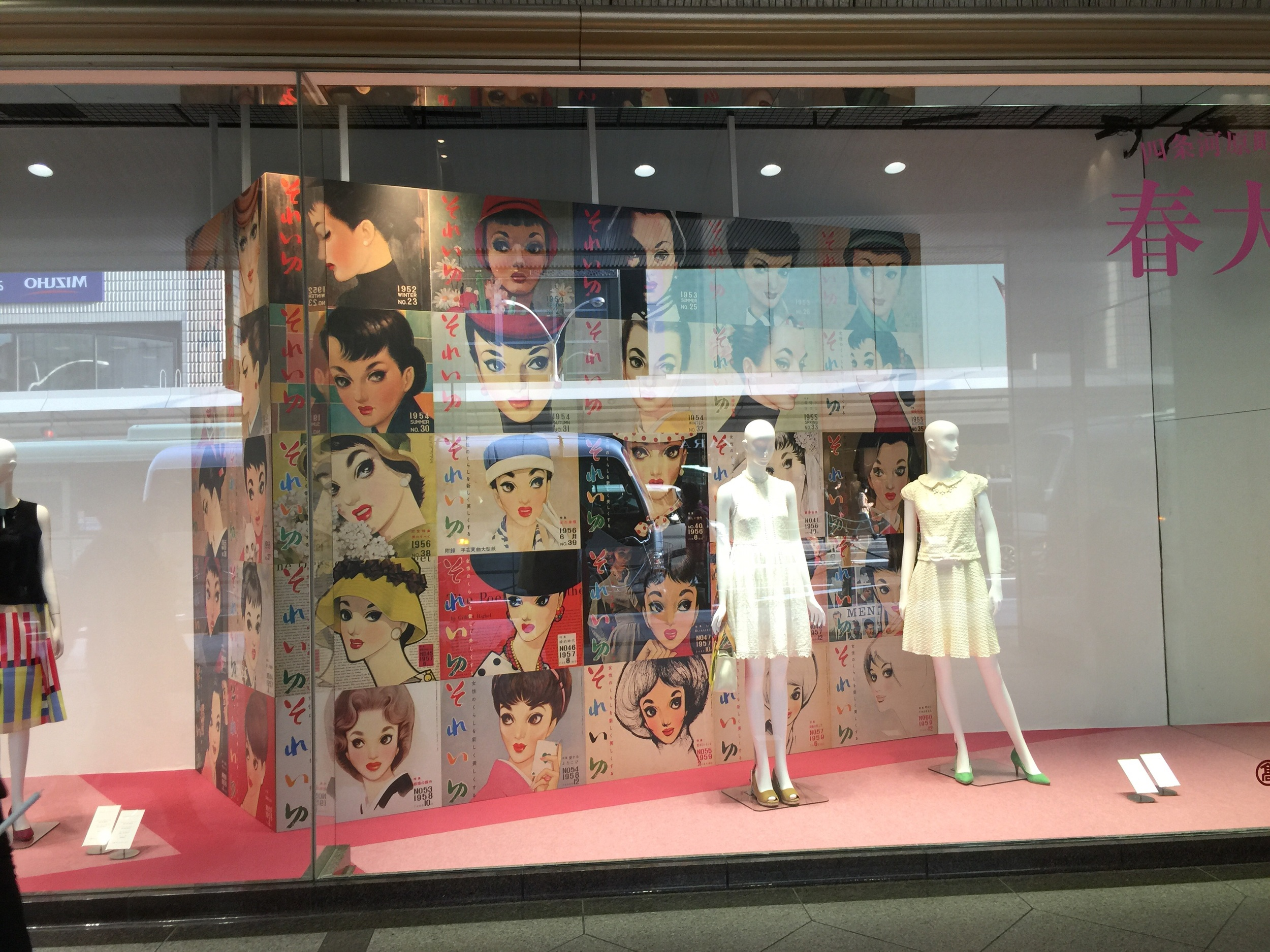 Fourthies and Fifties fashion is celebrated as its the 7o bday for the shop