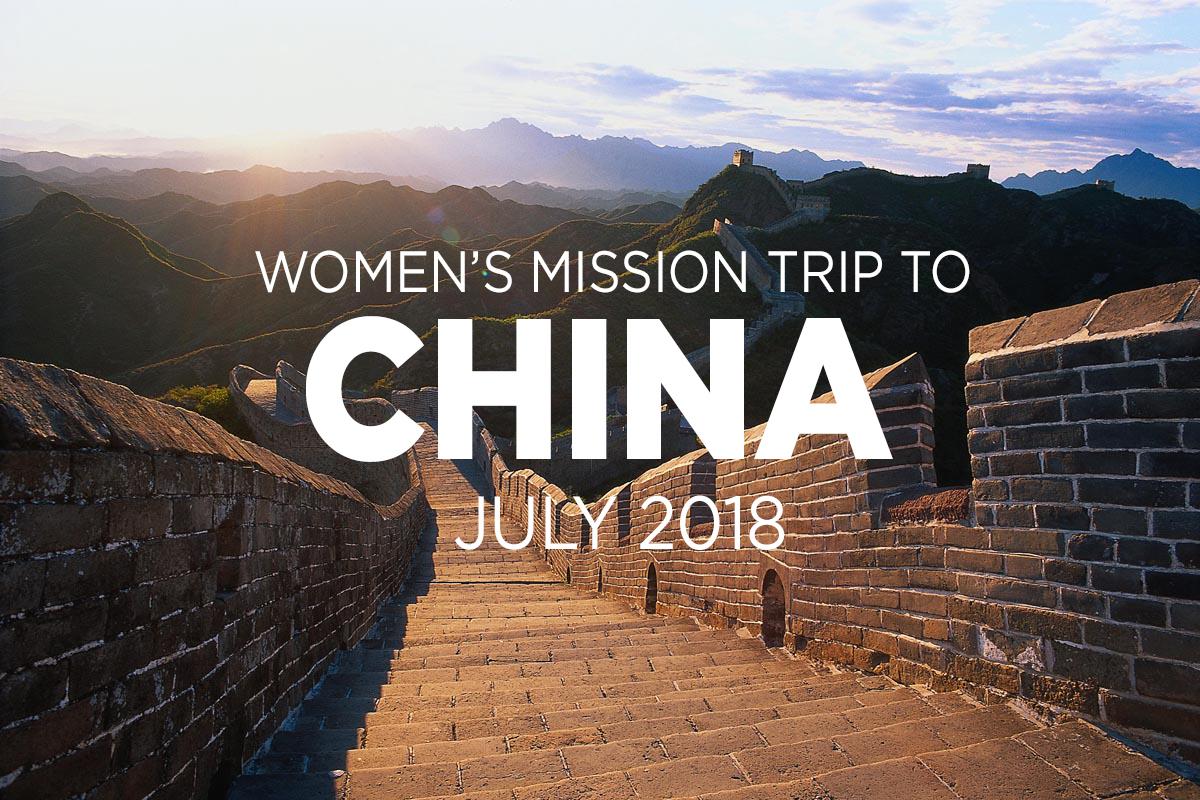 china-mission.jpg