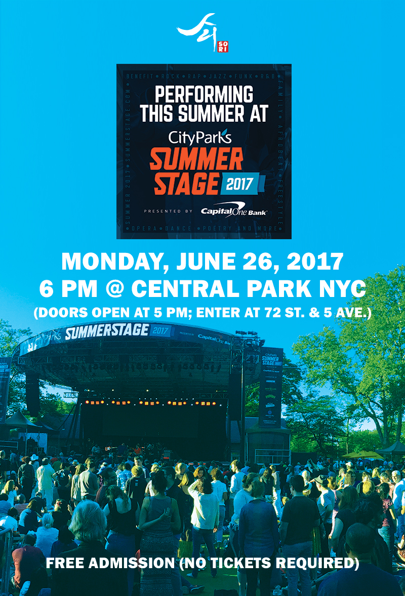 SORI Artists performing at SummerStage NYC!  - Korea GAYOJE featuring Coreyah, SsingSsing & Year of the OXFor the first time in the SummerStage's 32-year history, Korean artists take center stage at this iconic NYC event. MONDAY, JUNE 26, 6 PMRumsey Playfield, Central Park NYCFREE The Korean Cultural Center New York and SummerStage present Korea GAYOJE, performances blending Korean sounds with glam rock, contemporary world music, and a hip hop headliner. Please join us for a night of