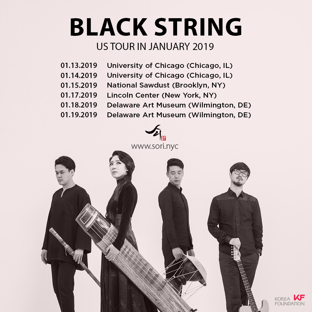 blackstring-new 2019.png