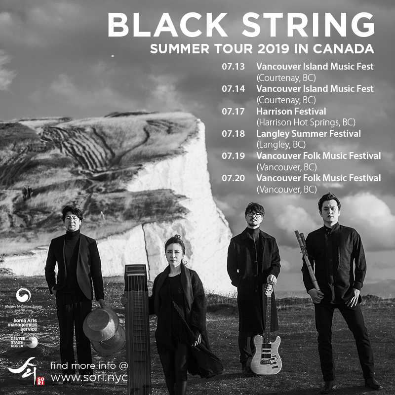 blackstring-2019 july.png