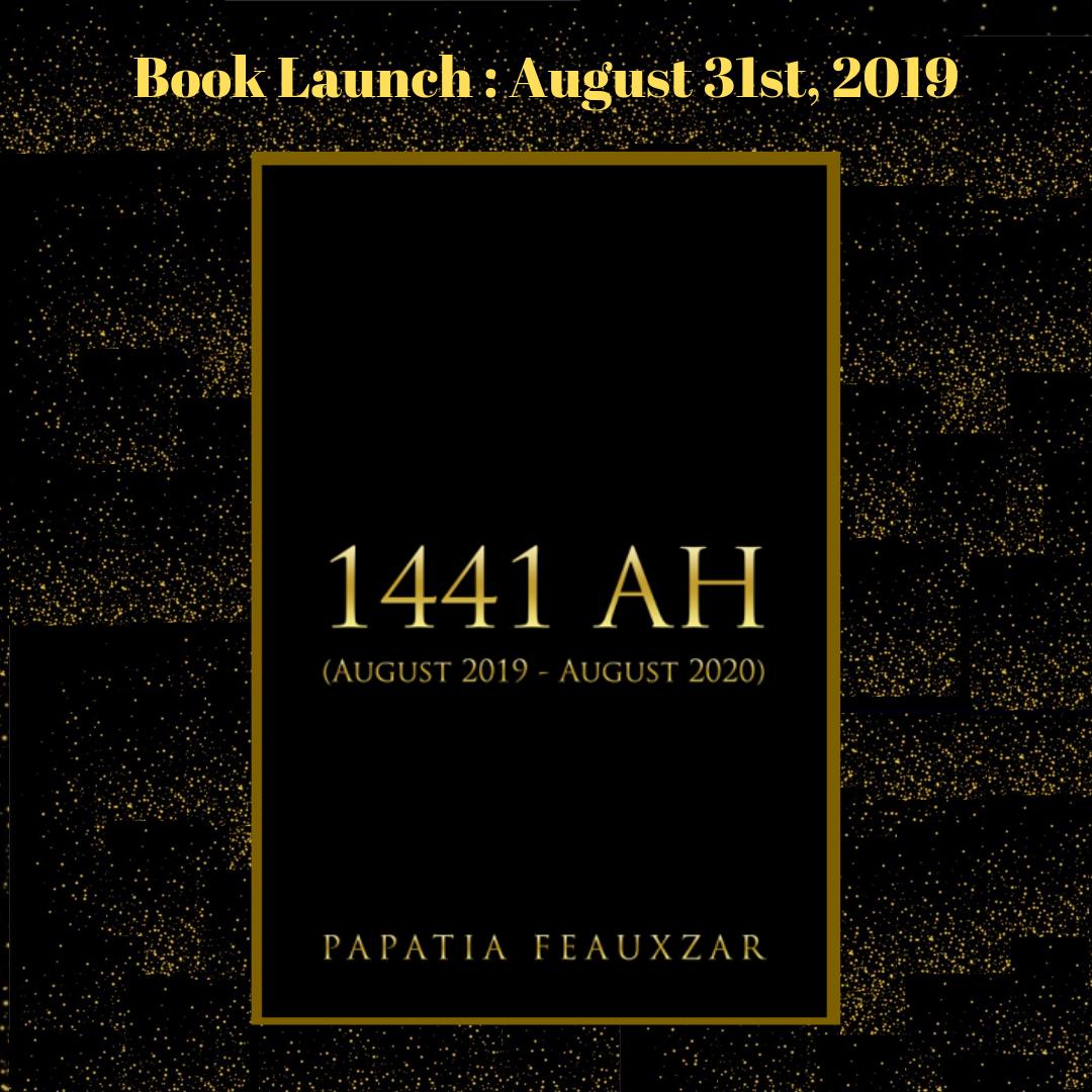book launch 1441 ah.png