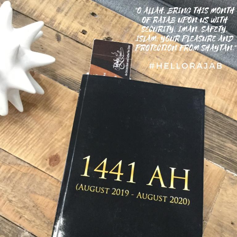 1441 ah quote rajab.jpg