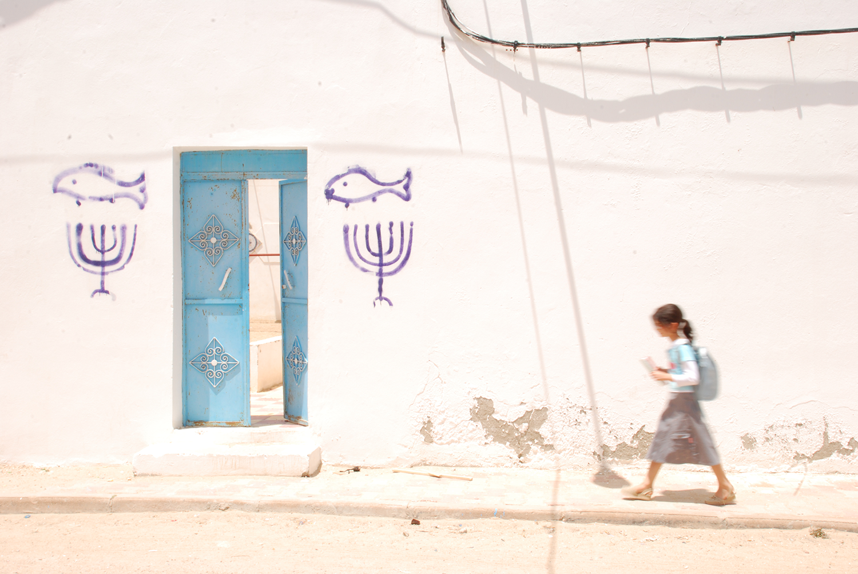 Jewish Home- Zarzis, Tunisia