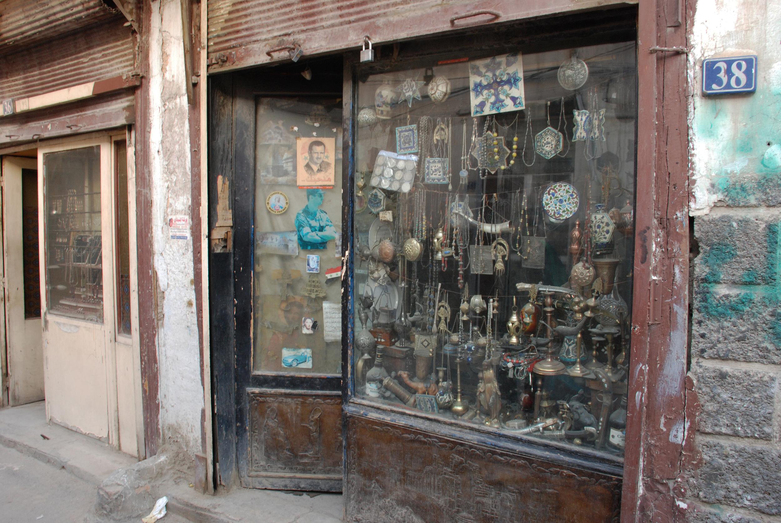 Storefront in Old Jewish Neighborhood- Damascus, Syria
