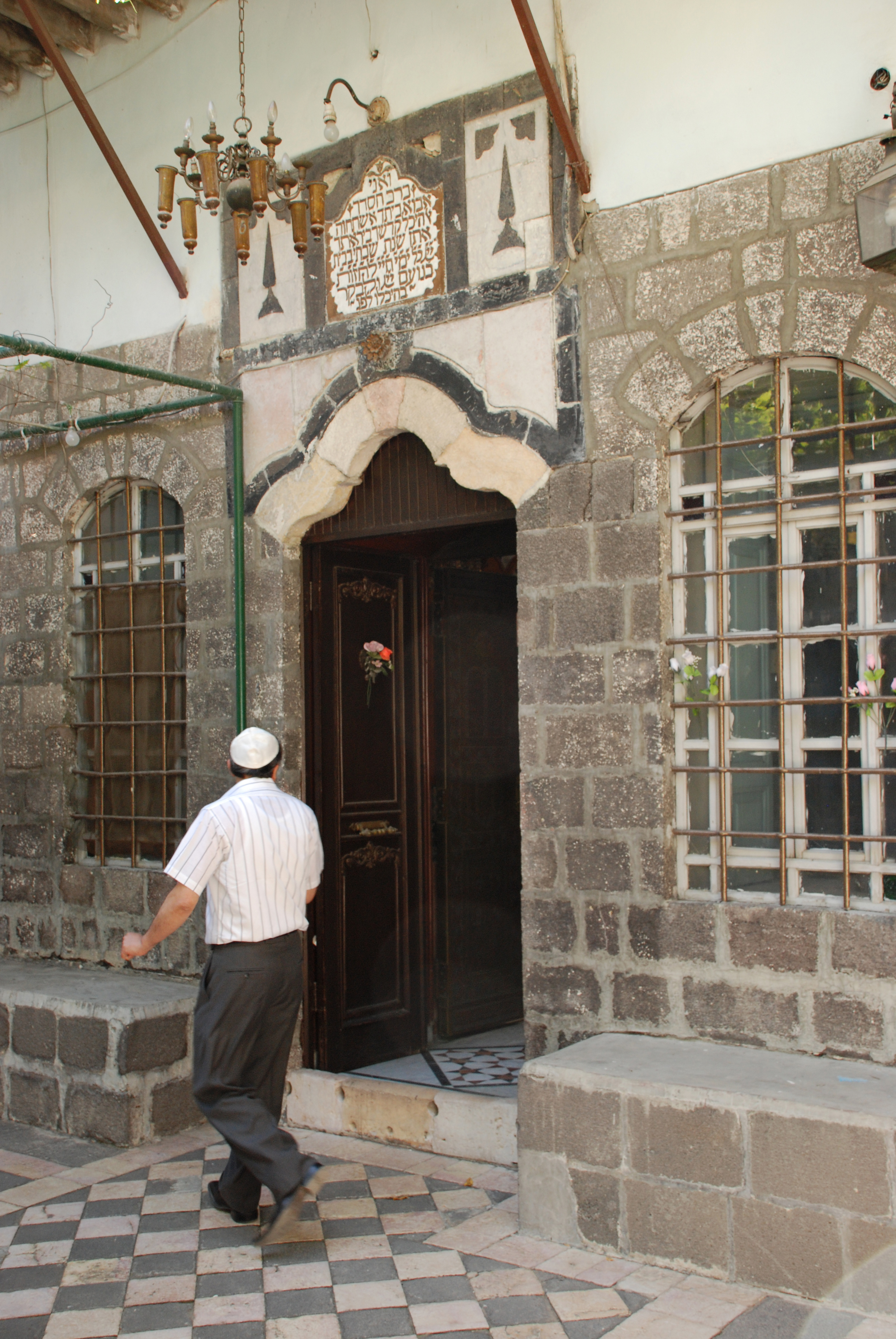 Courtyard of French Synagogue- Damascus, Syria