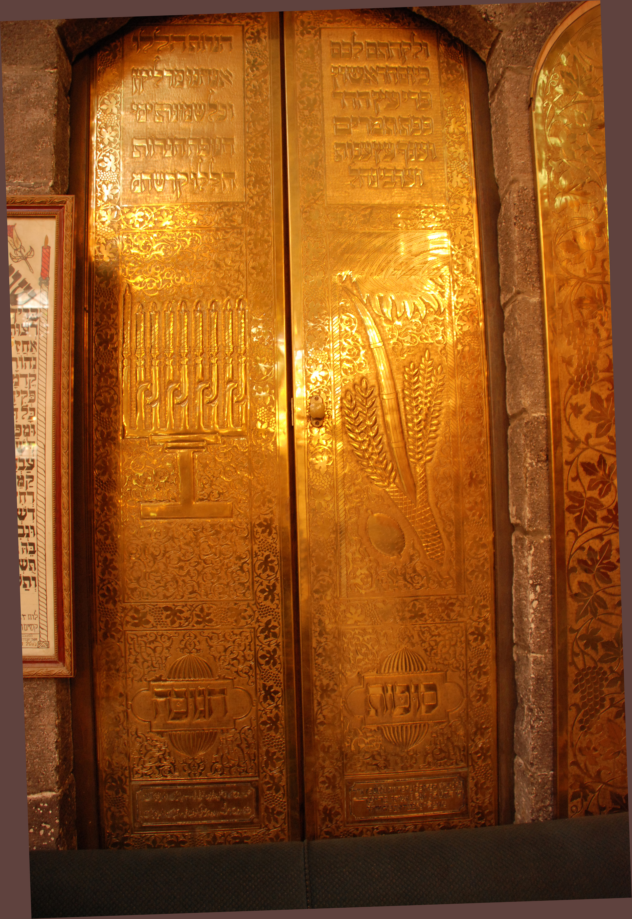 Brass Doors Made by Woman- Damascus, Syria
