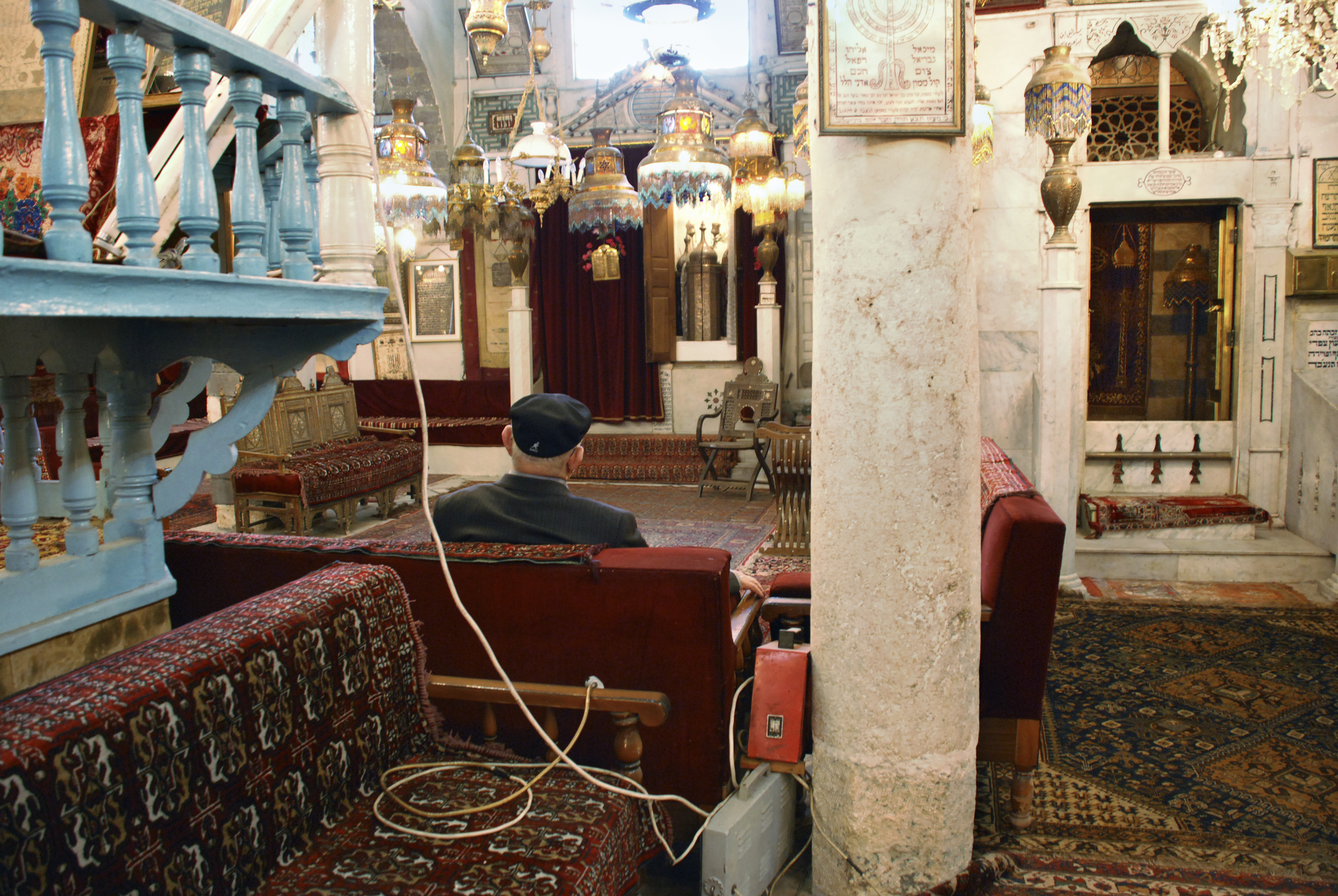 Memories of the Jobar- Damascus, Syria
