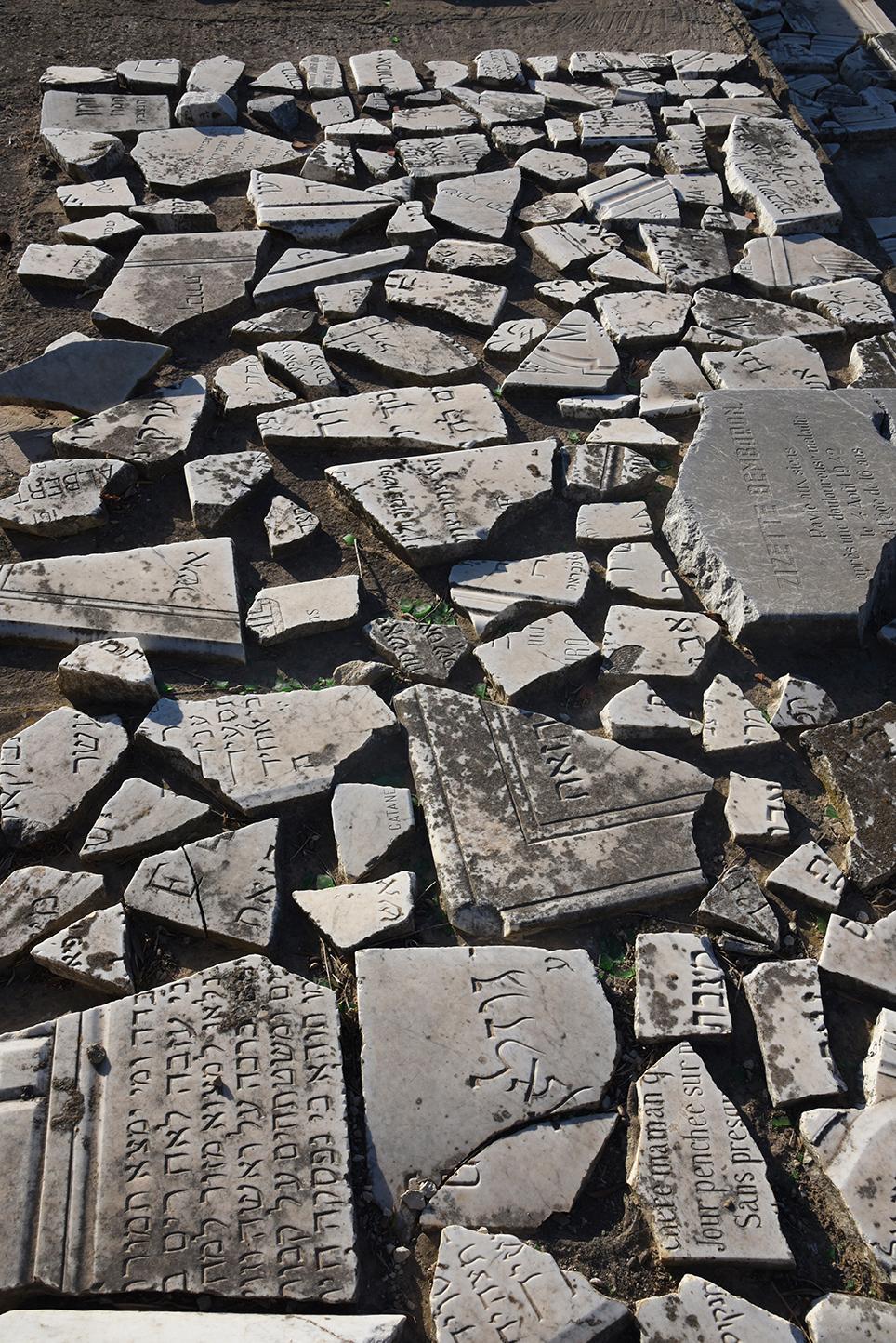 Bizerte Jewish cemetery tomb fragments. Bizerte, Tunisia