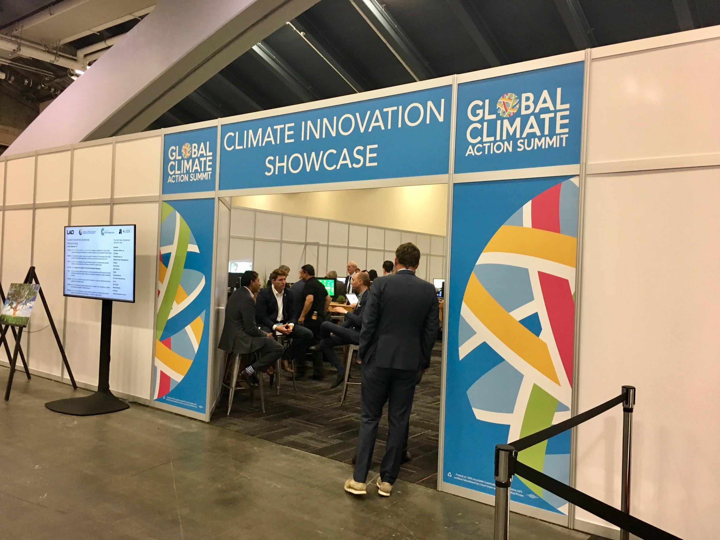 innovation entrance.jpg