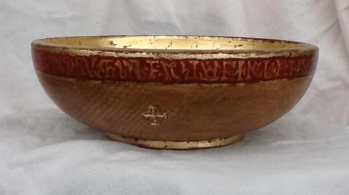Gold Pseudo-Kufic Bowl - 2013