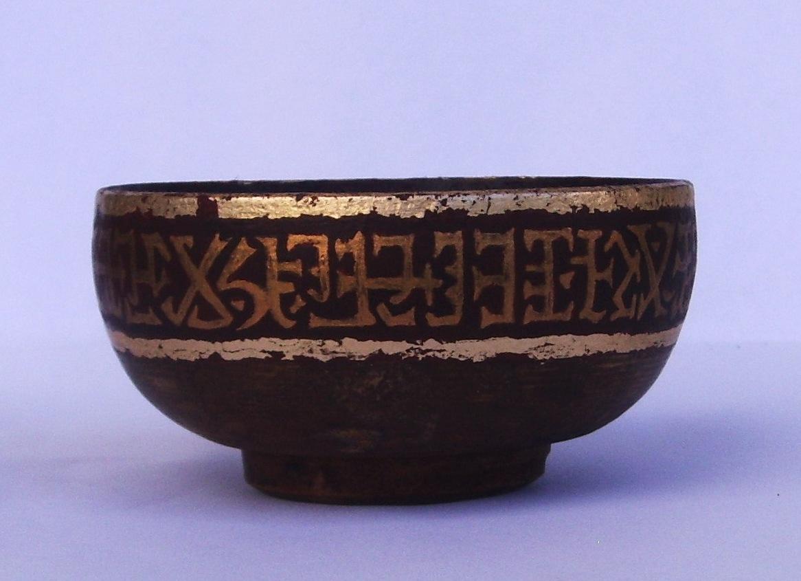 Black Wood Pseudo-Kufic Bowl - 2013