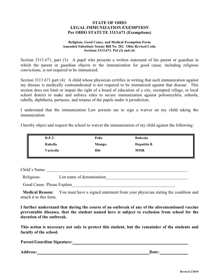 This is what a vaccine exemption form looks like. I downloaded this one from THIS site.