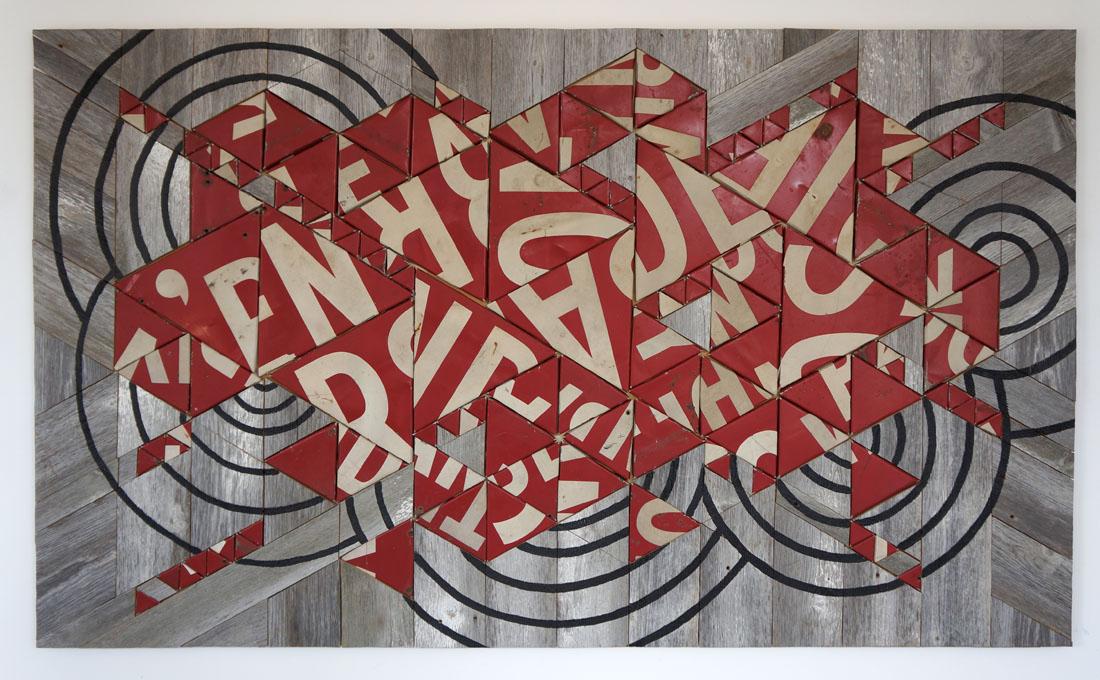 Benjamin+Lowder+Babel.jpg