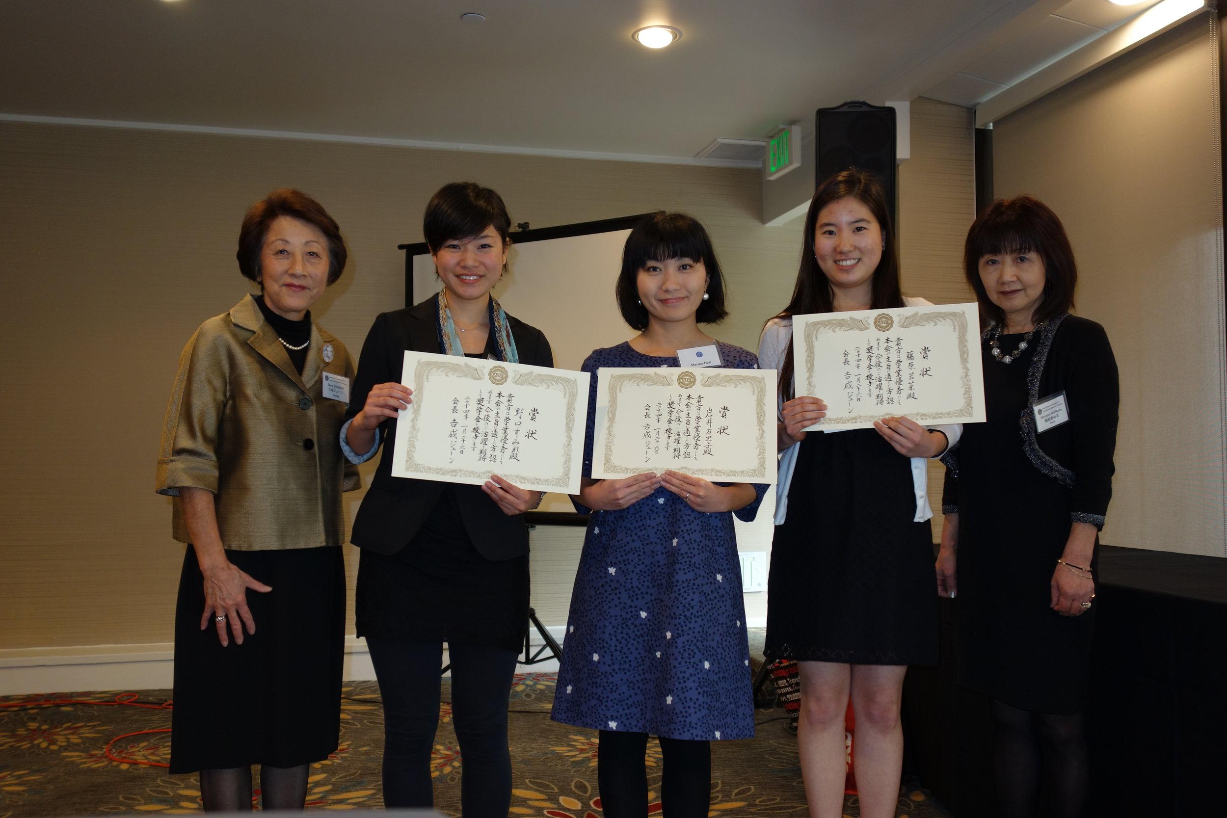 2014新年総会1.JPG
