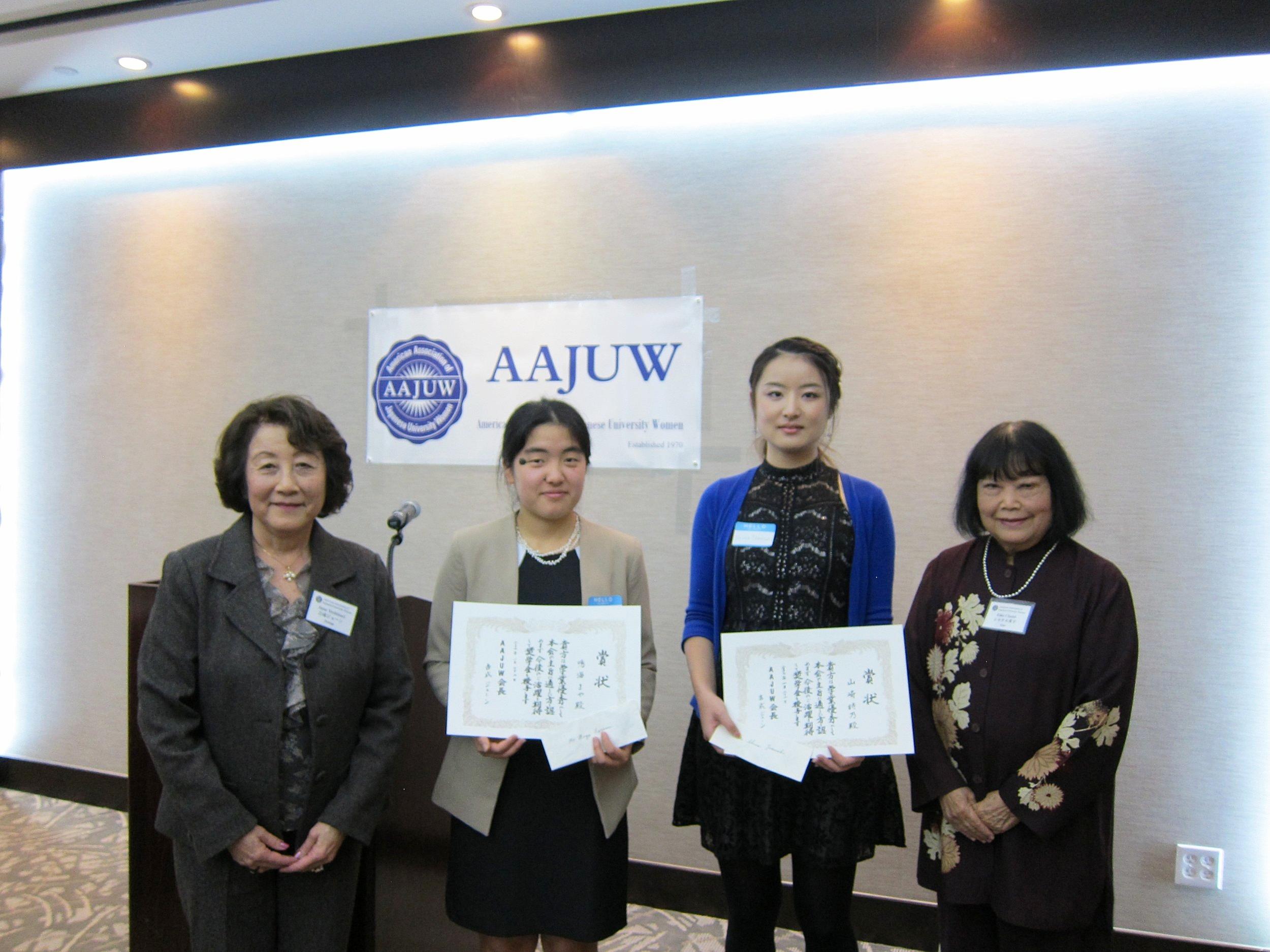 2016年度の奨学金受賞者には鳴海まやさん(UC Berkely)、山崎詩乃さん(UCLA) が選出されました。