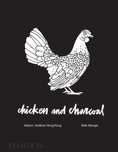 Chicken and Charcoal cover Matt Abergel Yardbird.jpg