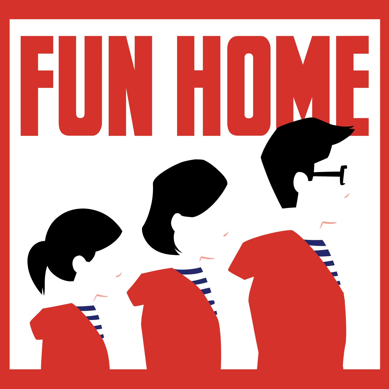 fun-home.png