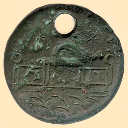 Muslim Medallion Good Side1.png