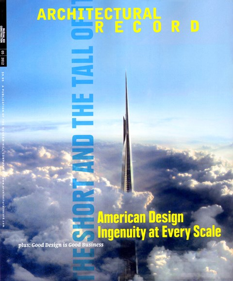 Fuse Architecture Press - Architectural Record Magazine