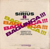 Essential Siriusb.jpg