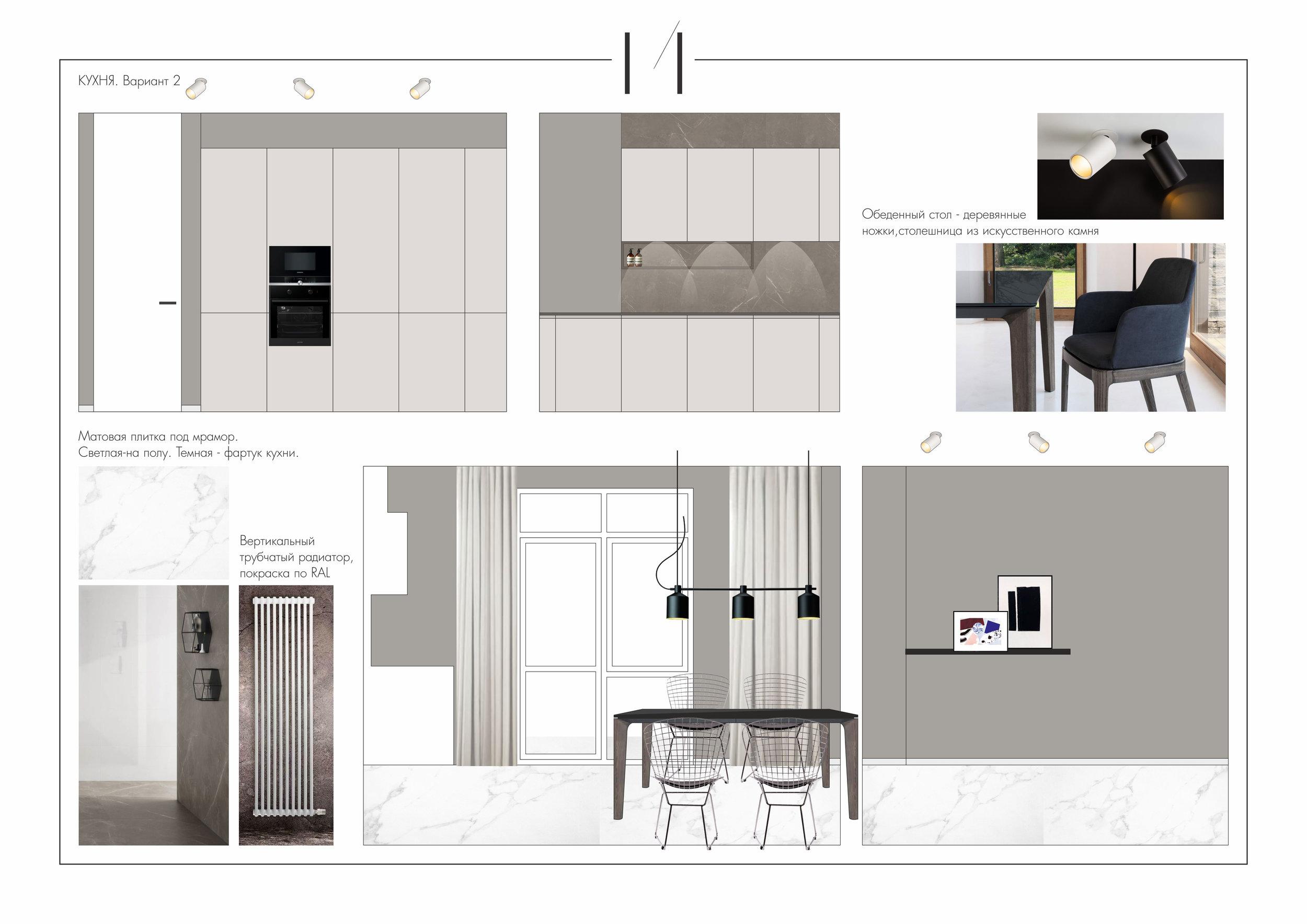 Крылов.-Кухня-02.jpg
