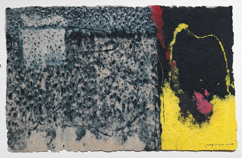 WHERE IS ZEN 09-65   31″ x 49″ / Handmade Paper