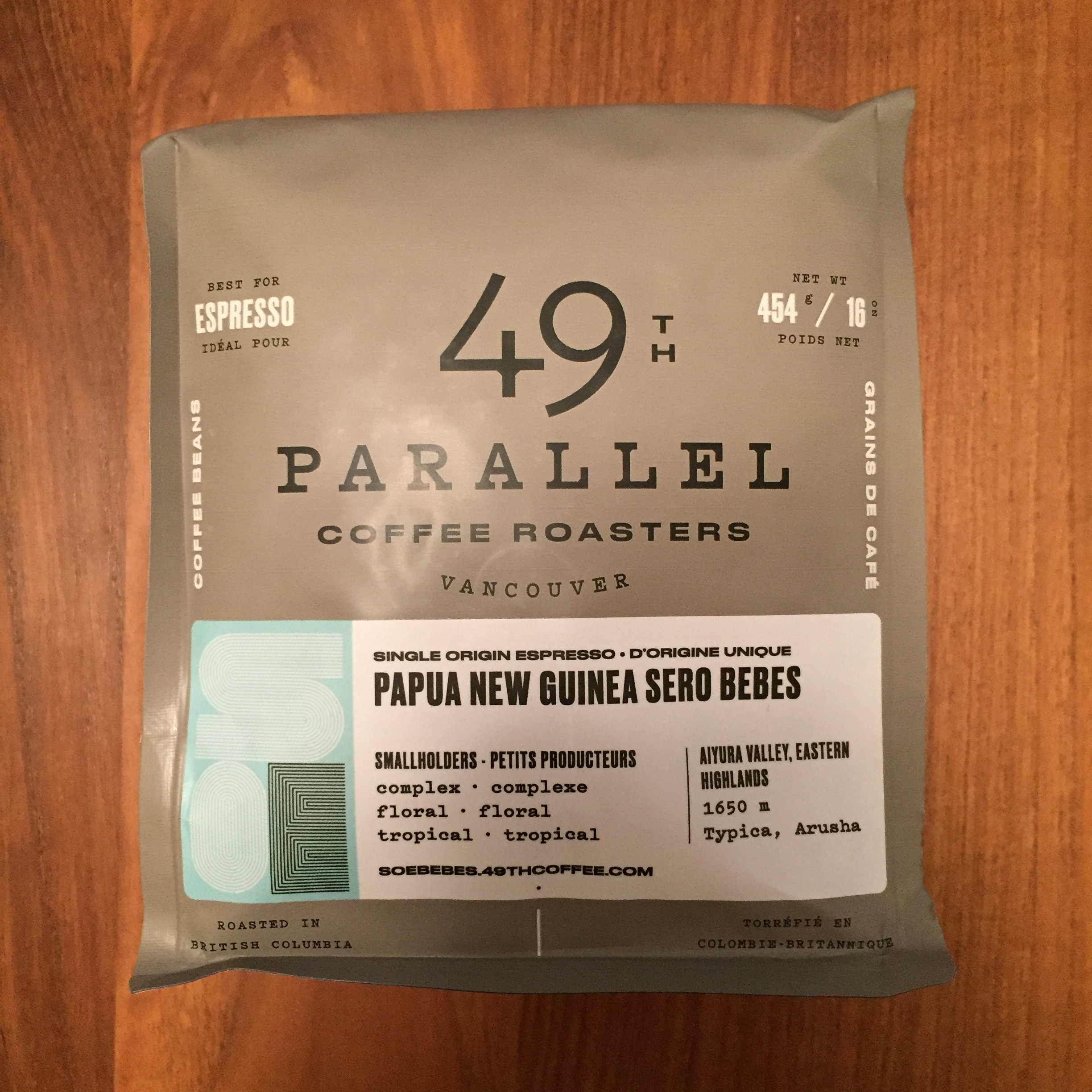 A great first experience with coffee from Papua New Guinea