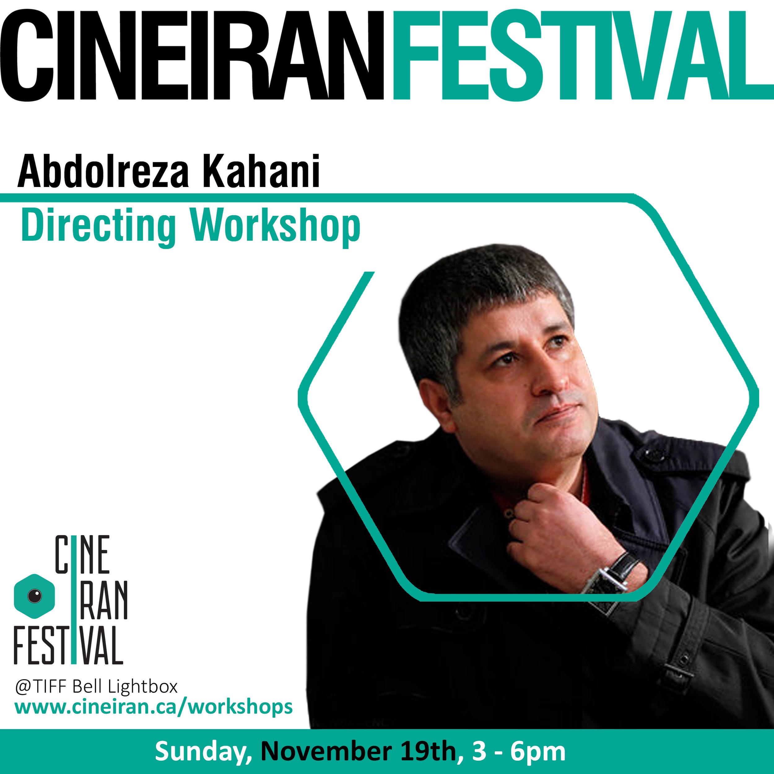 On Directing with Reza Kahani
