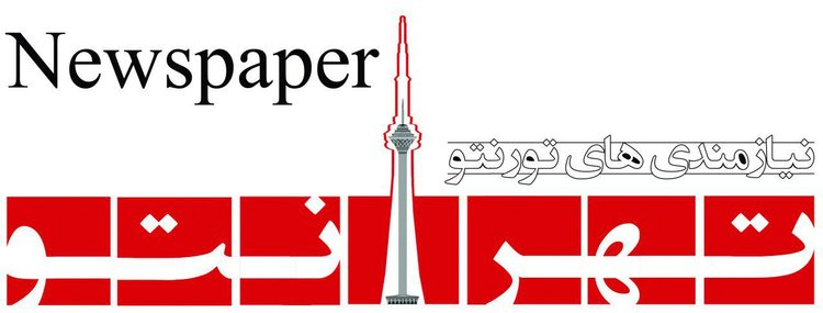 Tehranto Newspaper