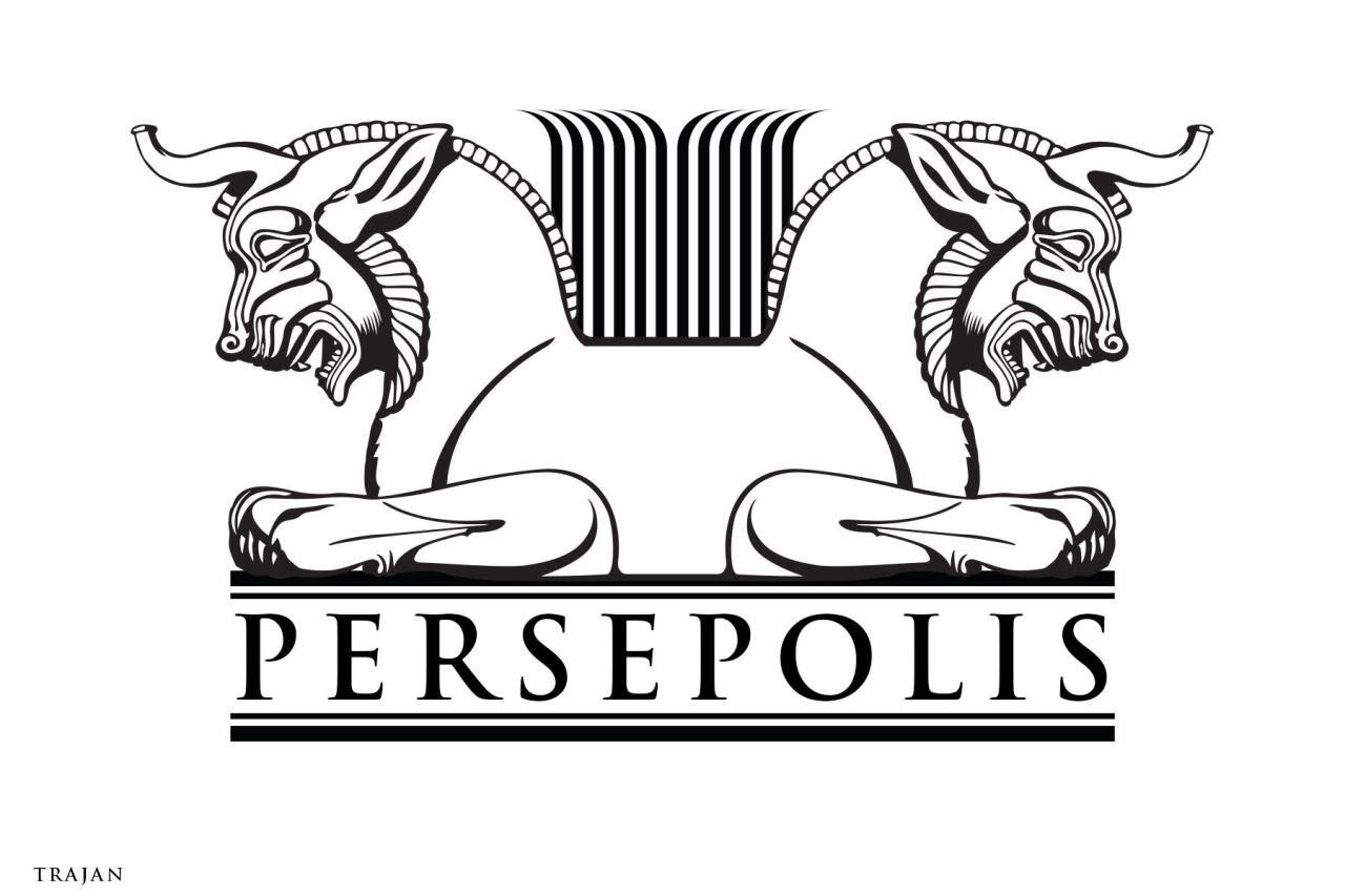 Copy of Persepolis Supermarket