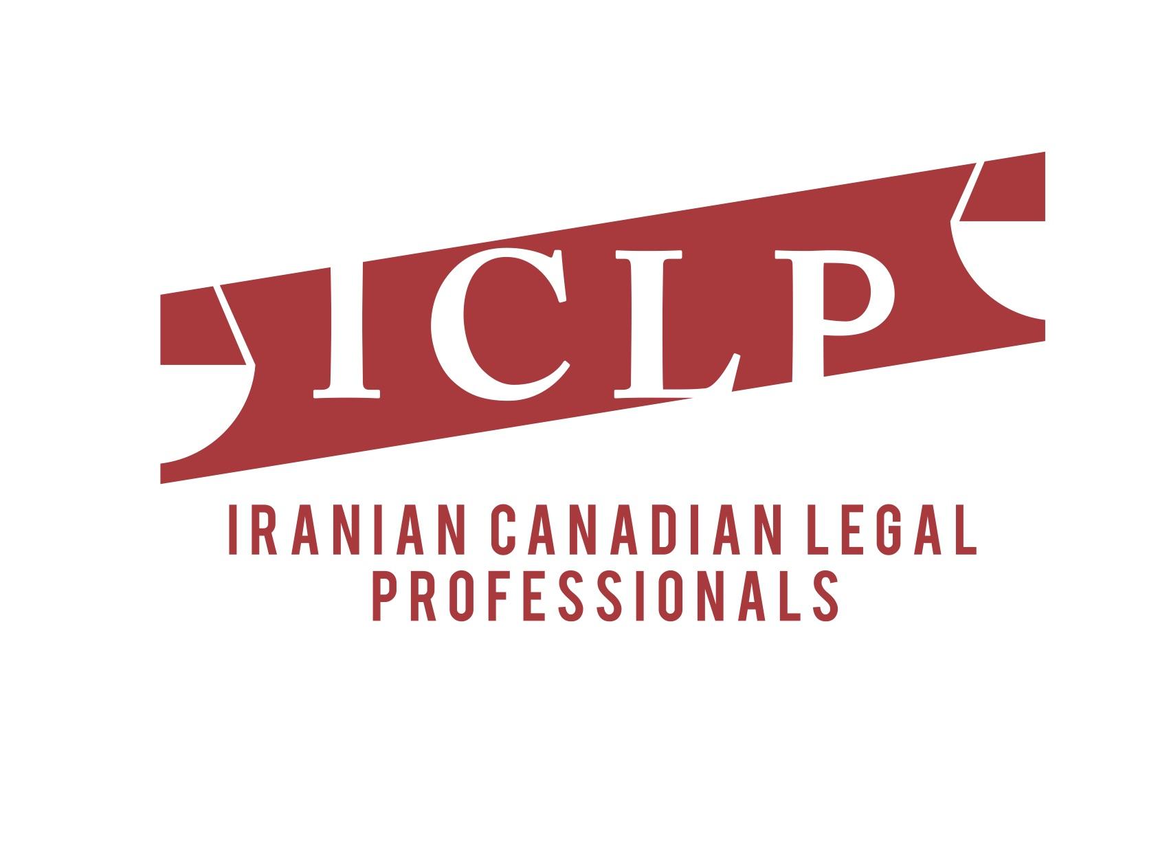 ICLP Logo (1).jpg