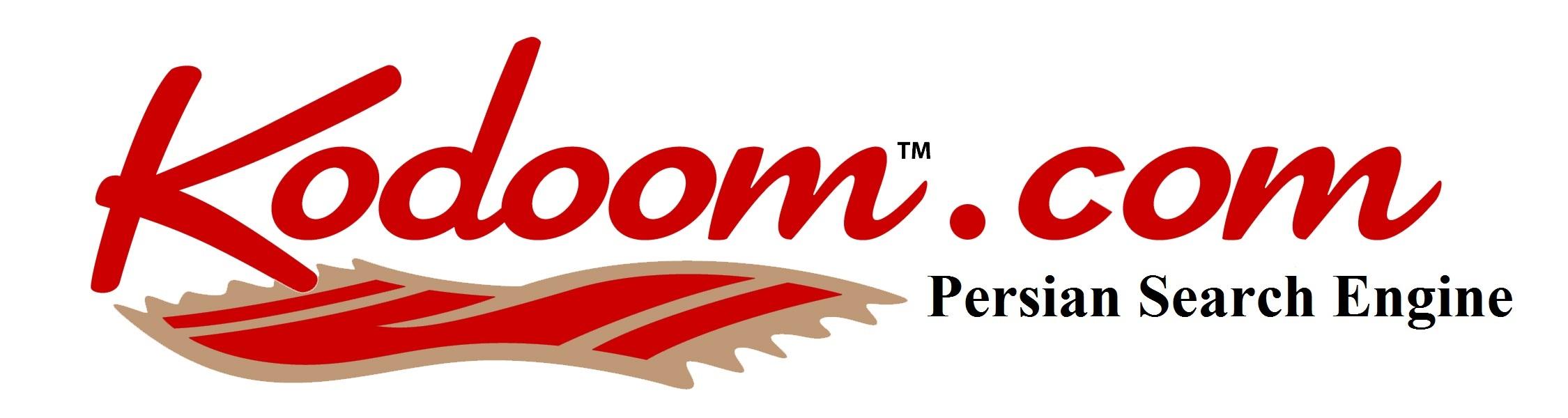 Kodoom